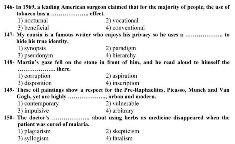 سوالات زبان دکتری انسانی و هنر 96