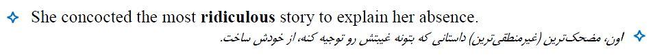 concoct مثال و ترجمه لغت