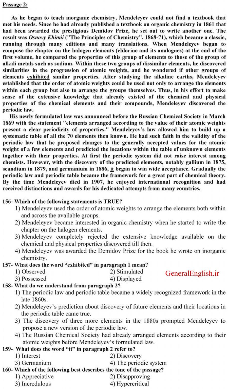 سوالات درک مطلب دکتری 96 فنی مهندسی